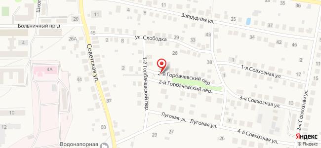 Горбачевский 2-й переулок