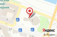 Схема проезда до компании Центргазсервис в Рыбинске