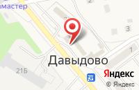 Схема проезда до компании Куриный дом в Давыдово