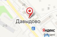 Схема проезда до компании Лаура в Давыдово