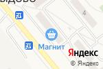 Схема проезда до компании Магнит в Давыдово