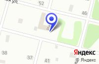 Схема проезда до компании АВТОШКОЛА в Рыбинске