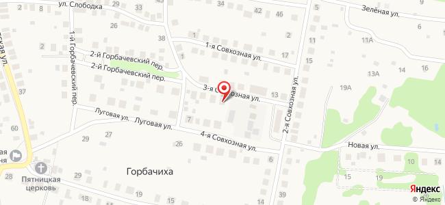 Дрезна (Орехово-Зуевский район, Московскаяобл.), Совхозная 3-я, 10