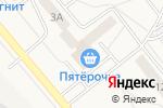 Схема проезда до компании Пятерочка в Давыдово