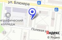Схема проезда до компании АПТЕКА АЛГОЛЬ в Рыбинске