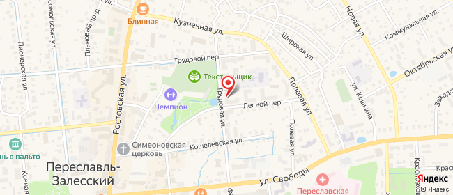 Карта расположения пункта доставки Переславль-Залесский Трудовая в городе Переславль-Залесский