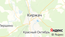 Гостиницы города Киржач на карте