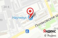 Схема проезда до компании Фокс Ин Групп в Таганроге