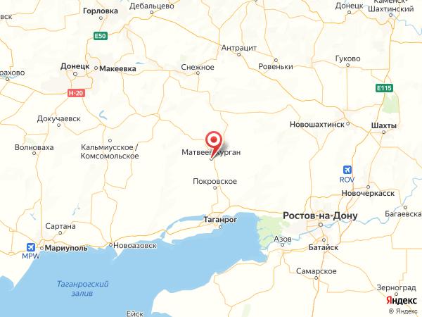 поселок Матвеев Курган на карте
