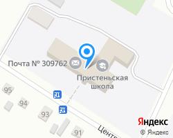 Схема местоположения почтового отделения 309762