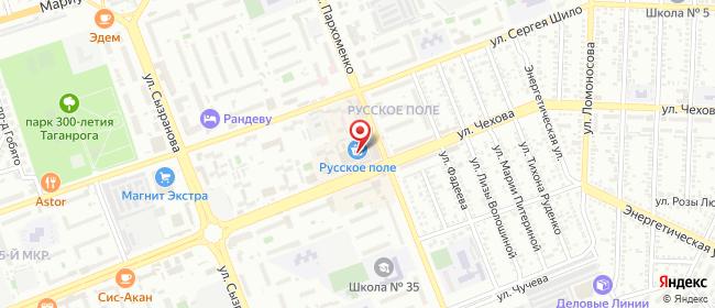 Карта расположения пункта доставки Билайн в городе Таганрог