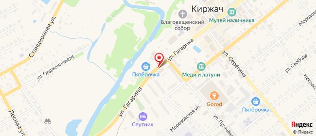 Карта расположения пункта доставки Билайн в городе Киржач