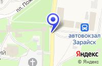 Схема проезда до компании ТФ ЗАРАЙСК-ОБУВЬ в Зарайске