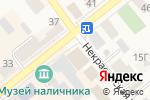 Схема проезда до компании Центрофинанс в Киржаче