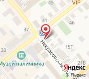 Киржачский отдел Управления Росреестра по Владимирской области