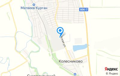 Местоположение на карте пункта техосмотра по адресу Ростовская обл, п Матвеев Курган, ул Советская, зд 16