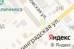 Схема проезда до компании Почтовое отделение №601010 в Киржаче