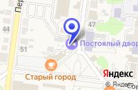 Схема проезда до компании СТРОИТЕЛЬНО-РЕМОНТНАЯ ФИРМА ЗАРАЙСК-ИНТУР в Зарайске