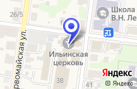 Схема проезда до компании ОПЫТНЫЙ ЗАВОД ГИДРОРУКАВ в Зарайске