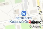 Схема проезда до компании Экспресс в Киржаче