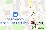 Схема проезда до компании Медилон-Фармимэкс в Киржаче