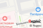 Схема проезда до компании Русклимат в Киржаче