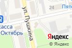 Схема проезда до компании Магазин детских товаров в Киржаче