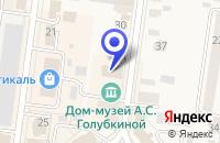 Схема проезда до компании ЛЫЖИНА Т.Б. в Зарайске