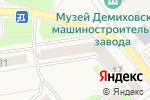 Схема проезда до компании Пятерочка в Демихово