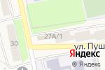 Схема проезда до компании Агентство недвижимости в Киржаче