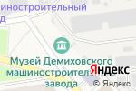 Схема проезда до компании Музей трудовой и боевой славы в Демихово