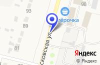 Схема проезда до компании РЕМОНТНО-СТРОИТЕЛЬНАЯ ОРГАНИЗАЦИЯ СТРОИТЕЛЬ-2000 в Зарайске