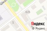 Схема проезда до компании Куриный дом в Демихово