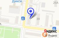 Схема проезда до компании ПРОДОВОЛЬСТВЕННЫЙ МАГАЗИН ФАНТАЗИЯ в Зарайске