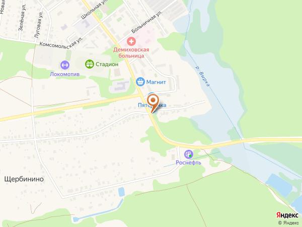 Остановка Щербинино 1 (Московская область)