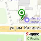 Местоположение компании V123 Авторазбор