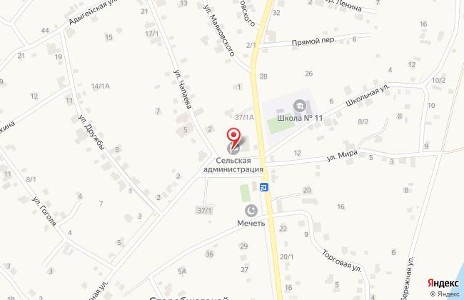 Лот №87736 Земельный участок «населенных пунктов» для жилищного строительства - торги по банкротству