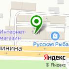 Местоположение компании V123.ru