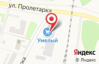 Схема проезда до компании Куровской в Куровском