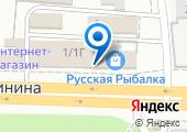 РВД Сервис на карте