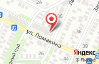 Схема проезда до компании Слава 2 в Таганроге