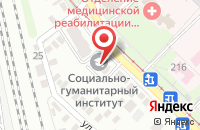 Схема проезда до компании Машресурс в Таганроге
