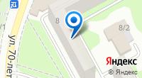 Компания МаксАВТО-Юг на карте