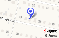 Схема проезда до компании ИЗДАТЕЛЬСТВО МЕЖДУНАРОДНАЯ КНИГА в Химках