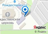 Русская Православная школа на карте