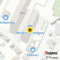 Световой день по адресу Россия, Краснодарский край, Краснодар, Заполярная улица, 45