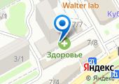 Почтовое отделение №89 на карте