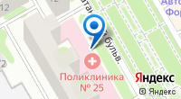 Компания Городская поликлиника №25 на карте