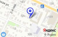 Схема проезда до компании РАДАР в Таганроге