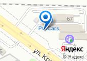 Империя Авто на карте